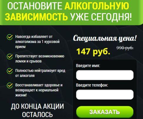 лечение алкоголизма в прокопьевске